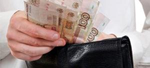 Сроки выплаты алиментов: до и после 18 лет
