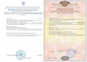 Свидетельство о государственной регистрации права на квартиру