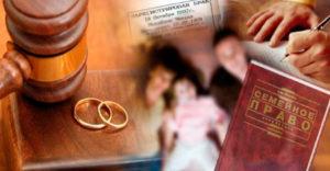 Быстрое расторжение брачного союза