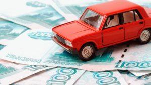 Отмена транспортного налога для легковых автомобилей в 2018 году