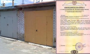 Приватизация земли под гаражом - в 2018 году, необходимые документы, в гаражном кооперативе, ГСК, сколько стоит, нужно ли
