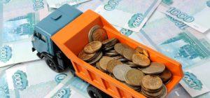Что такое рефинансирование автокредита - когда к нему стоит обращаться