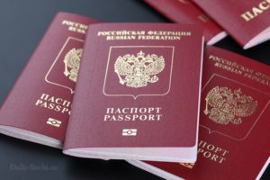 Процедура оформления и выдачи паспорта в 14 лет