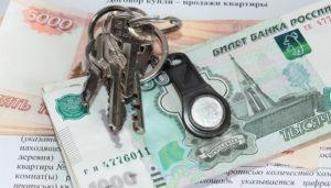 Нужно ли платить и взимаются ли алименты с продажи квартиры - алименты с налогового вычета при покупке квартиры
