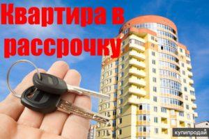 Приобретение жилья у застройщиков: как проверить