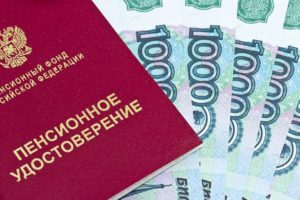 Надбавки пенсионерам в 2018 году в России: основные виды
