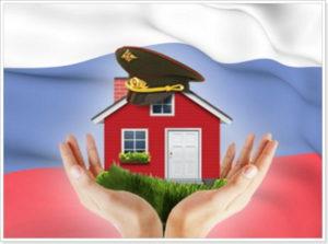 Ипотека для бюджетников: особенности военной ипотеки