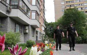 Охрана многоквартирных домов