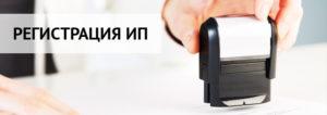 Регистрация ООО в Москве: отвечаем на самые популярные вопросы - Центр Совета