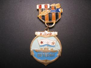 Льготы ветеранам труда в нижегородской области 2018 году