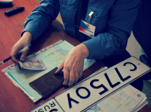 Порядок регистрации нового автомобиля в ГИБДД в 2018 году