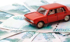 Cвежие новости об отмене транспортного налога в России в 2018 году