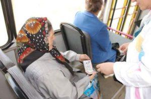 Льготы пенсионерам в москве транспорт