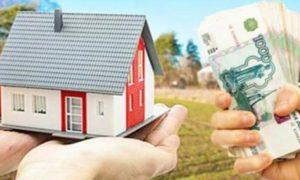 Деньги на квартиру вместо земельного участка многодетным семьям