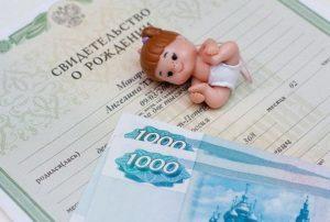 Детские пособия в России их размер и порядок получения