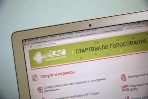 Программа реновации в Москве в вопросах и ответах