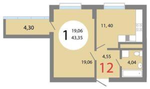 Ипотека и перепланировка квартиры