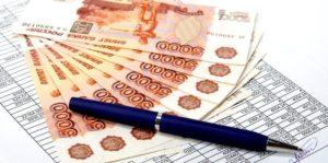 Как осуществляется реструктуризация долга по ЖКХ