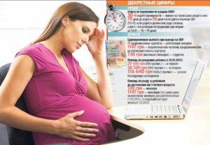 Может ли мужчина пойти в декрет если мать ребенка не работает