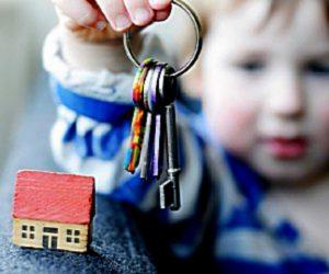 Продажа квартиры с прописанным несовершеннолетним ребенком