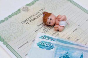 Выплаты за первого ребенка в 2018 году: размер пособия, последние новости