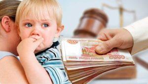 Что делать, если отец не платит алименты на ребенка