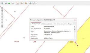 Как можно проверить номер кадастра земельного участка