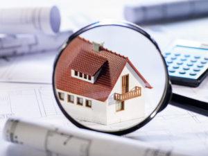 Какие бумаги нужны чтобы оценить недвижимость для оформления ипотеки