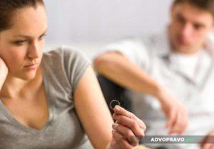 Сколько длится процедура развода