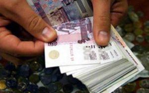 Надбавка к пенсии москвичам в 2018 году какая сумма