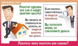 Советы по продаже квартиры без риэлтора - пошаговая инструкция