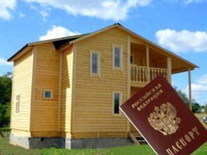 Можно ли прописаться на даче в 2018 году - если земля в собственности, в России, по новому закону, в СНТ