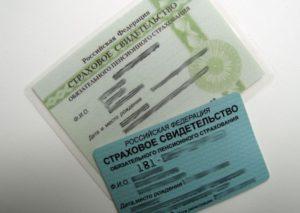 Как и где меняют СНИЛС при смене фамилии: особенности, документы и рекомендации