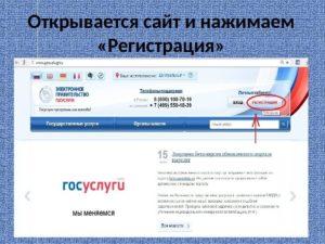 Какие возможности открывает регистрация в Москве