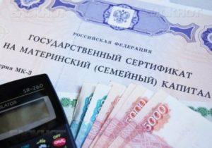 Как купить машину на материнский капитал в 2018 году москве - Правовая помощь юриста