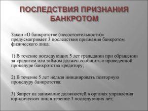 Пассифлора Инкарнатная в Украине — первое знакомство