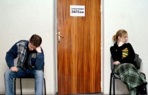 Сколько длится развод через ЗАГС и суд в России в 2018 году