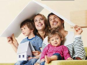 Ипотека молодой семье в Волгограде на текущий 2018 год
