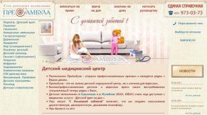 Когда уходят в декретный отпуск, сумма пособия / Mama66.ru