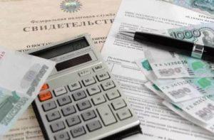 Налог с продажи квартиры в 2018 году для физических - Адвокат