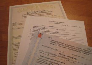 Как восстановить документы на квартиру: порядок и условия