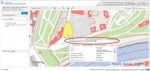 Как проверить кадастровый номер земельного участка по адресу онлайн и в Кадастровой палате
