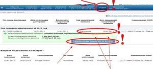 Камеральная проверка 3-НДФЛ в 2018 году - сколько длится декларации, сроки налоговой, проведения, ИП