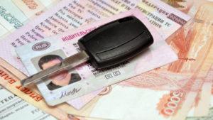 Ограничение водительских прав за неуплату алиментов