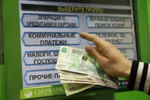 Погашение ипотеки за счет государства: пошаговая инструкция :