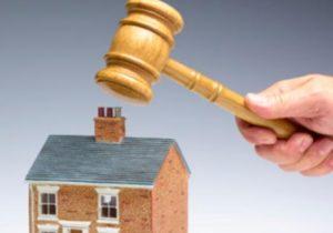 Могут забрать жилье за долги по кредиту если исполнительное производство закрыто могут ли