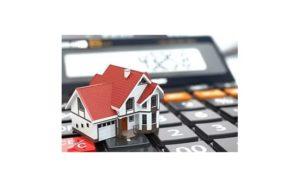 Последние новости о ставке налога на недвижимость в 2018 году